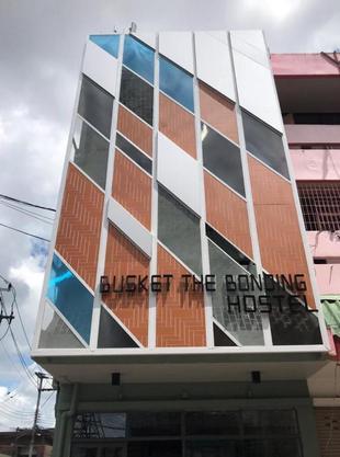 Busket Hostel