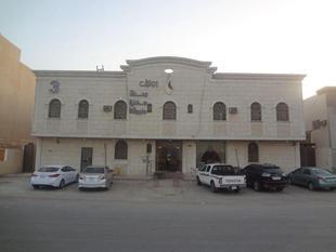 朗克公寓3Rawaq 3