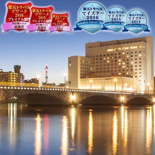 新潟大倉飯店