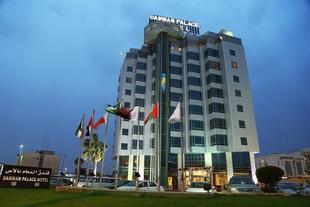 達曼宮飯店 Dammam Palace Hotel