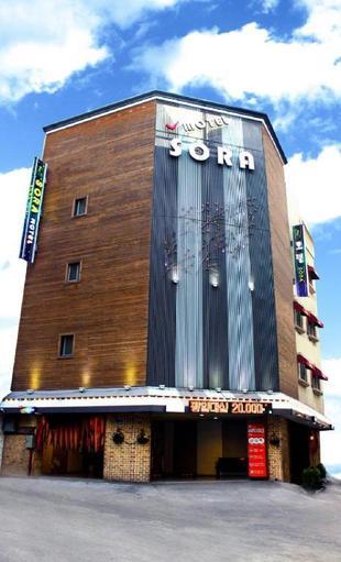 索辣汽車旅館 Sora Motel