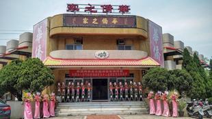 華僑會館 OSC Hotel