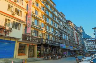 陽朔萬豪大酒店Wanhao Hotel