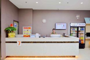7天優品臨汾平陽南街店7 Days Premium·Linfen Pingyang Nan Street