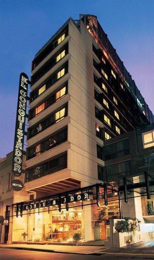 埃爾基斯塔飯店 El Conquistador Hotel