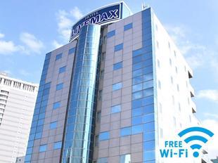 札幌 Livemax Budget 飯店