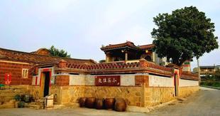 金門小築佳趣Hsiao Chu Chia Chu Ancient Western-Style Building Inn