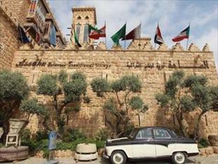 艾沙哈飯店 Assaha Hotel
