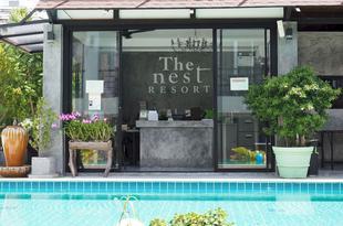路客·芭東鳥巢度假村酒店Locals the Nest Resort Patong