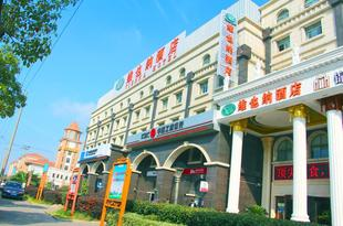 維也納酒店(上海長興島店)Vienna Hotel (Shanghai Changxing Island)