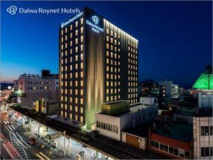 青森大和ROYNET飯店Daiwa Roynet Hotel Aomori