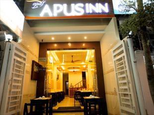 芽莊阿普斯旅館Apus Inn Nha Trang