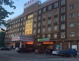維也納酒店(佛山南庄陶瓷總部店)(原永利酒店)Vienna Hotel (Foshan Nanzhuang Ceramics Headquarters)