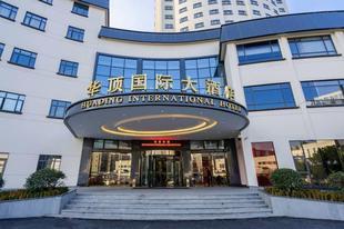 杭州華頂國際大酒店