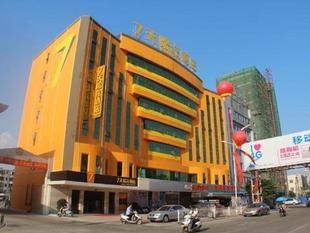 7天連鎖酒店汕尾陸豐汽車總站店7 Days Inn Shanwei Lufeng Coach Terminal Branch