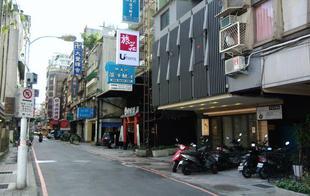 旅庄商務飯店Urhome Hotel