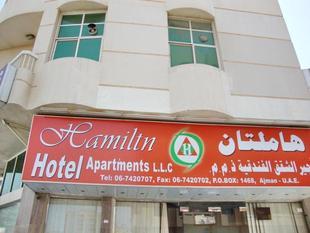 漢密爾頓式公寓飯店 Hamilton Hotel Apartments