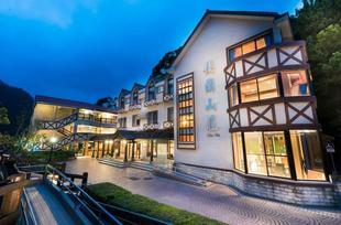 宜蘭大同棲蘭山莊(棲蘭森林遊樂區)Chilan Hotel