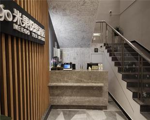 上海米果悅思酒店Meego Yes Hotel