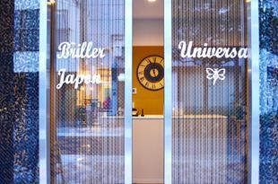 日本布利勒環球青年旅舍
