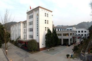 江西銅業集團德銅賓館Jiangxi Copper Group Detong Hotel