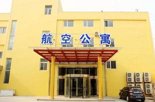 青島機場友信航空公寓Youxin Airport Aviation Apartment