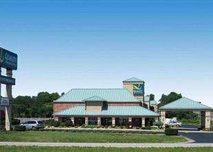 南部優質套房飯店Quality Inn & Suites North