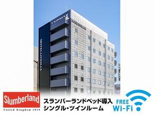 豐田站前愛知利夫馬克斯飯店Hotel Livemax Aichi Toyota Ekimae