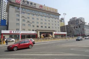 西安國賓酒店Guobin Hotel