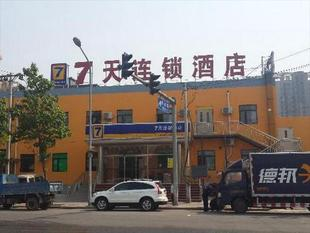 7天連鎖酒店北京蘋果園北方工業大學店7 Days Inn Beijing Pingguoyuan China University of Technology Branch