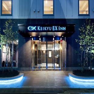 淺草橋站前京急EX酒店-東京淺草Keikyu EX Inn Asakusabashi Ekimae-Tokyo Asakusa