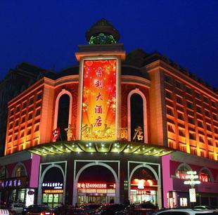 牡丹江吉利大酒店Jili Hotel