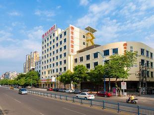 維也納酒店潮州汽車總站店Vienna Hotel Chaozhou Bus Terminal Branch