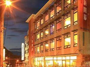 青雅泥漿溫泉精品會館Chinya Hotspring Hotel