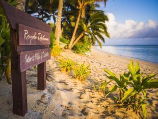 皇家塔奇圖穆度假村Royale Takitumu Resort