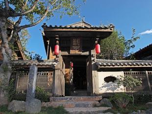 麗江曉駐匠心精品酒店Lijiang Trustay Heartisan Boutique Hotel & Resort