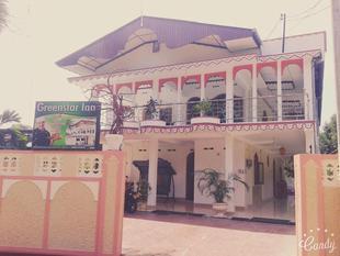 綠星旅館Green Star Inn