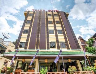 泰那飯店及民宿Thana Hotel & Guesthouse