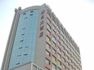 杭州順昌大酒店Shunchang Hotel