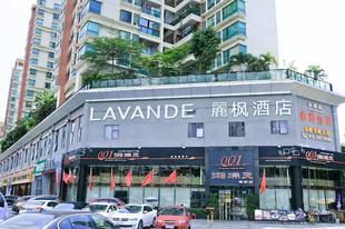 麗楓酒店深圳前海時代城店Lavande Hotel Shenzhen Qianhai Times City