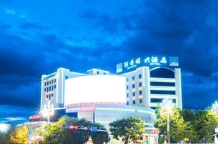 麗江阿丹閣大酒店Adange Hotel