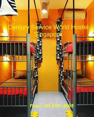 世紀服務世界青年旅館Century Service World