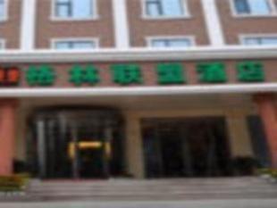 格林豪泰河北省張家口市公安大廈快捷酒店