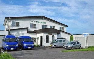 利尻島格林希爾旅館