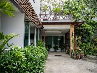 布吉岛機場公寓酒店Airport Mansion Phuket