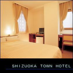 靜岡城飯店Shizuoka Town Hotel