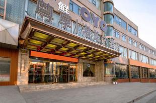 OYO西安尊享港龍大酒店Ganglong Hotel