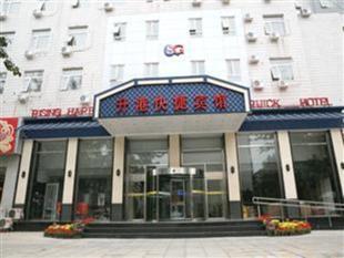 北京升港快捷賓館Shenggang Express Hotel