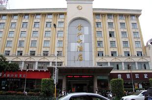 泉州金洲大酒店Jin Zhou Hotel