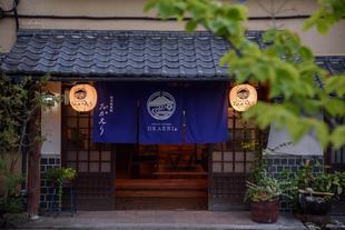 湯布院歡迎回家旅館Yufuin Ryokan Okaeri